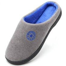 Тапочки; Мужская обувь; теплые домашние тапочки из хлопка; мягкие мужские Нескользящие тапочки; пара шлепанцев для спальни; Pantoufles De Coton