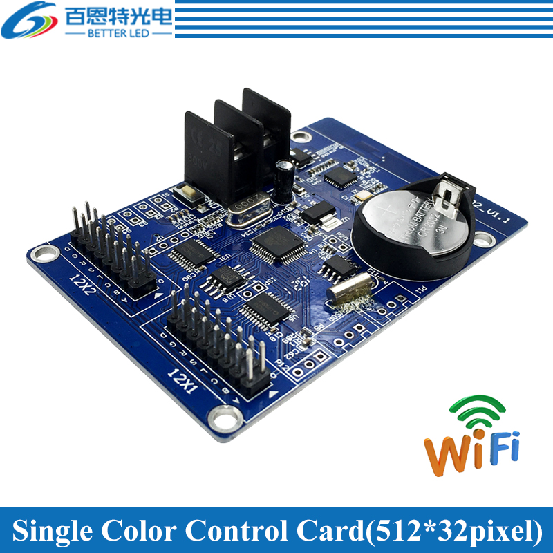 HD-W02 WIFI 2*HUB12 Single Color(512*32 Pixels) WIFI LED Display Control Card