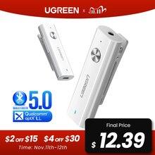 Ugreen Bluetooth 5.0 מקלט 3.5mm APTX LL AUX מתאם עבור אוזניות רמקול מוסיקה אלחוטי Bluetooth 3.5 שקע אודיו מקלט
