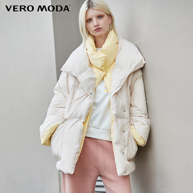 Vero Moda Winter Slim Fit Silhouette White Duck Down Jacket | 319412507