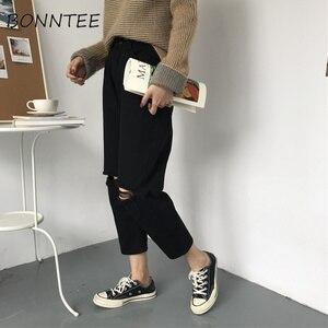 Image 5 - Dei Jeans Denim Delle Donne Fori Solido Semplice Tasche Con Cerniera casual Delle Donne All partita A Vita Alta Pantaloni Studente Giornaliero Allentato Coreano stile