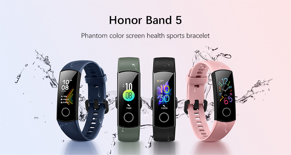 Smart band honor 5