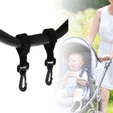 2 Pcs/Set Baby Stroller Hanger Hook Hanging Portable Outdoor Shopping Bag Storage Carriage Cart Hooks Carrier Practical T8ND