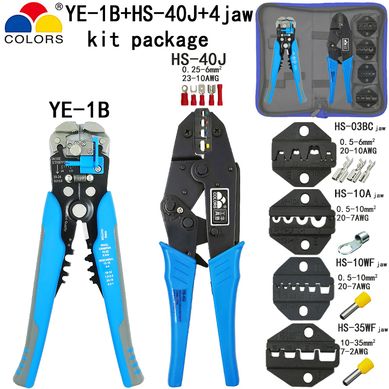 COLORS <font><b>HS</b></font>-<font><b>40J</b></font> crimping pliers wire stripper multifunction tools kit 4 jaw for insulation non-insulation tube pulg terminals image