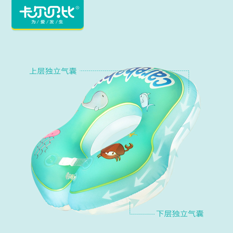 Baby Swimming Ring Baby Swimming Underarm Circle Children's Cartoon Swimming Ring Inflatable PVC Thickening 0-3-5 Years Old