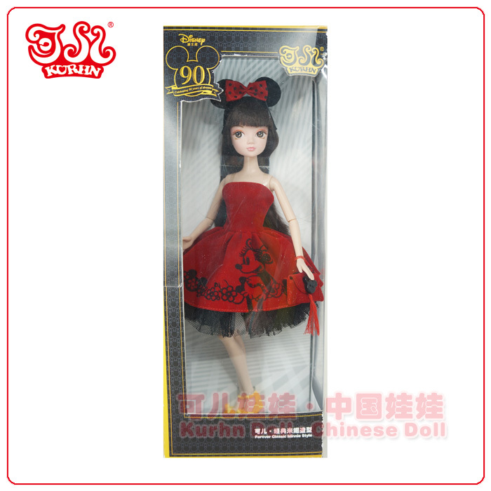 11-inch-90th-anniversary-fashion-Mickey-doll-gift-collection-6115(5)