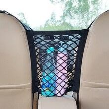 Universal Car Seat Storage Mesh Organizer Mesh Cargo Nets Hook Pouch Holder for Bag Luggage Pets Children Kids Disturb Stopper