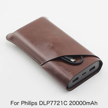 Чехол для портативного зарядного устройства philips dlp7721c