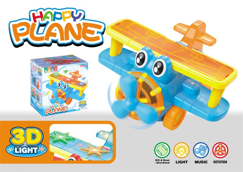 Electric Cartoon Airplane With 3D Light Educational Model Plane Children Cartoon Toys Stall Supply Of Goods