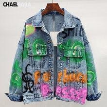 Весна Осень 2020 модные джинсы с рисунком «граффити» куртки