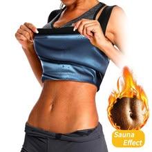 Plus Size Polymer Sauna Sweat Vest for Women Heat Trapping Sweat Sauna Shaper Shirt Workout Weight Loss Tank Top