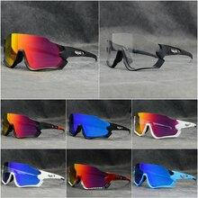 Cycling Sunglasses Photochromic Cycling Goggles Sports EV Ad