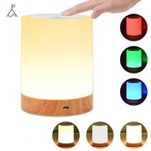 Sypialnia Multicolor USB LED kolorowa lampa stołowa atmosfera możliwość przyciemniania Home Decor przenośna lampka nocna Touch Control prezent ziarno drewna tanie tanio CHUBAN ROHS NONE CN (pochodzenie) Łóżko pokój Brązowy Dół ZSY-074 Ue wtyczka 90-260 v Pokrętło przełącznika Żarówki led