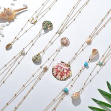 MEIBEADS Boho Shell Conch สร้อยคอ Beach Sea shell สร้อยคอจี้สำหรับผู้หญิง Collier Femme Shell Cowrie ฤดูร้อนเครื่องประดับ seashell(China)