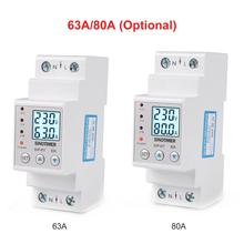 SINOTIMER 63A 80A Din Rail Adjustable Over Under Voltage Protective Device Current Limit Protection Voltmeter Ammeter Kwh
