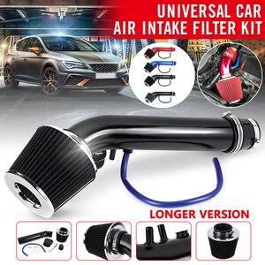 Image 1 - 76mm universal carro corrida desempenho sistema de admissão ar frio turbo tubo longo indução tubo com cone filtro de ar kit entrada