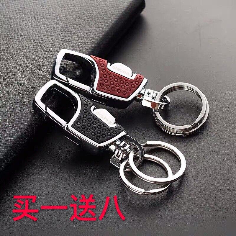 Buy One Get Eight Genuine Product Omuda Car Key Ring Metal Keychains High End Keychain Omd3718 Key Case for Car     - title=