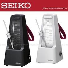 Seiko SPM 400 mekanik sarkaç metronom