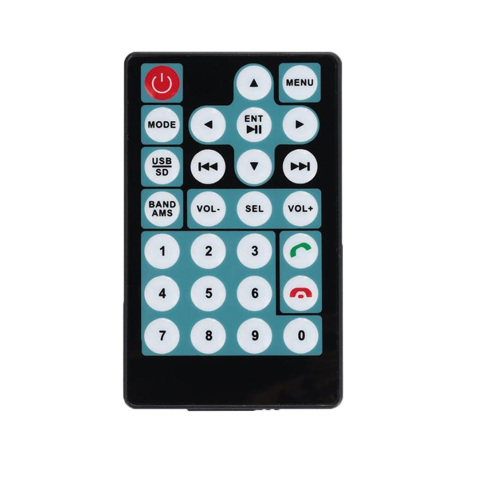 New Car MP5 Intelligent Remote Control Simple Convenient Copy Operation Universal Car Accessories