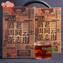 Haiwan หลวมใบชา Shu PUR Erh 2018 PUR Erh เกรด PUR Erh ชายูนนาน PUR Erh 250G