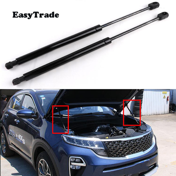 2Pcs For Kia Sportage 2016 2017 2018 2019 KX5 Accessories Front Hood Shock Lift Strut Rod Support Bonnet Gas Spring Damper Shock