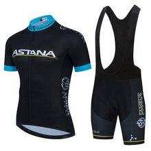 2021 astana verão ciclismo jerseys bicicleta manga curta roupas de secagem rápida gel conjunto ciclismo roupas ropa maillot