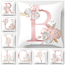 Pink Letter Cushion Pillowcase Decoration Sofa Pillowcase Polyester Pillowcase Decoration Merry Christmas Decoration For Home