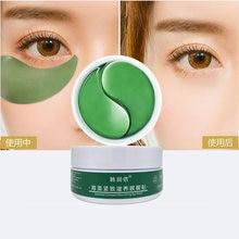 Увлажняющая маска для глаз с гиалуроновой кислотой 60 шт кристально