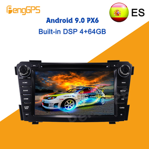 Android 9.0 PX6 DSP For HYUNDAI I40 I-40 2011-2016 Car Multimedia Player Stereo Radio DVD GPS Navigation Head unit Audio upgrade