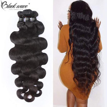 32 34 36 40 polegada s pacotes de onda do corpo 30 polegada pacotes remy feixes cabelo humano qualidade superior braizlian ondulado tecer feixes cabelo