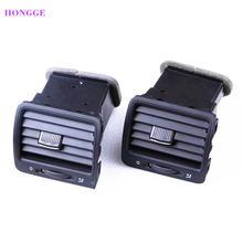 Hongge 1 пара Передняя панель левый и правый вентиляционное
