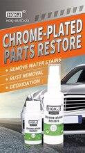 Acessórios Do Carro Auto 1PCS HGKJ-20ml 6*2*2cm Chrome Placa Logotipo Do Carro Do Agente de remoção de Ferrugem de Recauchutagem spray Limpador de Reparação Automóvel TSLM1