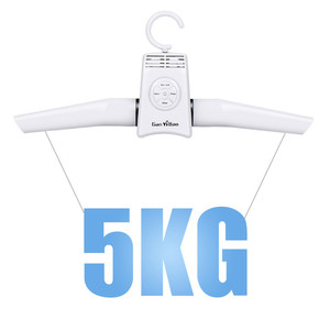 Electric Clothes Drying Rack S