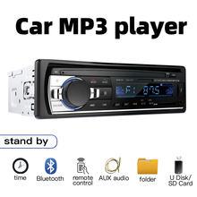 Auto Radios Stereo Fernbedienung Bluetooth Audio Musik 60Wx4 FM Radio12V Auto Radio Mp3 Player USB/AUX Eingang