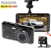 MaoHooMa Auto Dvr Dash Kamera 4,0 Zoll Video Recorder FHD 1080P Auto Registratory Kamera Dual Objektiv Mit Rückansicht kamera Dashcam