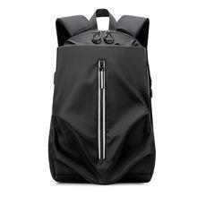 Мужской модный рюкзак с большой емкостью водонепроницаемый дорожный