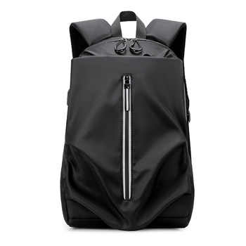 Men Fashion Backpack Large Capacity Waterproof Travel backpack School Teenage Mochila Bag USB Charge Bag - Category 🛒 All Category