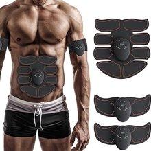 2020 braço fitness moldar massagem sliming trainer 8 pacote abs exercitador hip estimulador muscular unisex abdominal e gel de corpo inteiro