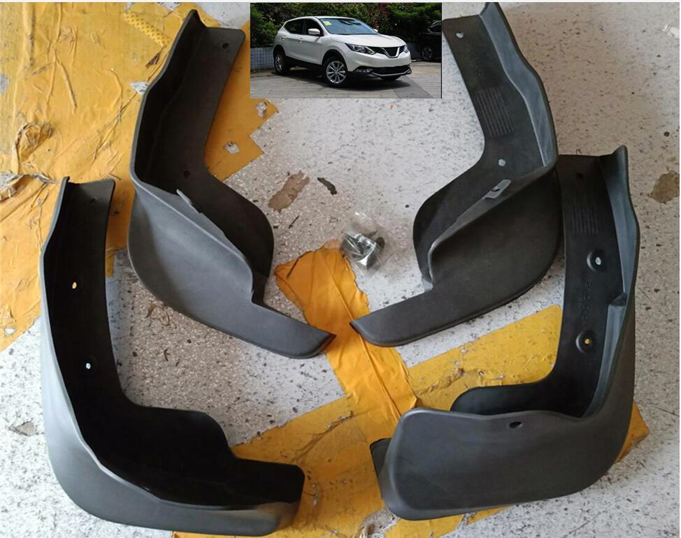 For Nissan Qashqai J11 2015-2019 Car Under Seat Air Outlet Vent Cover 2Pcs
