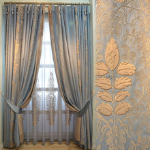 luxury Splicing Chenille beautiful American Luxurious French Curtains for Living Room Bedroom Neo-Classical Velvet Curtains