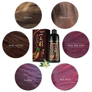 Image 5 - SUIMEI Marke 500ML Extrakt Organische Ginseng Permanent Schwarz Haar Shampoo Keine Nebenwirkung Schnell Schwarz Haar Farbstoff Anti Weiß haar