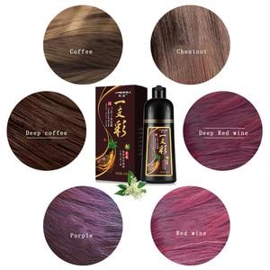 Image 5 - Suimei Merk 500 Ml Extract Organische Ginseng Permanente Zwart Haar Shampoo Geen Bijwerking Snelle Zwarte Haarverf Anti Wit haar