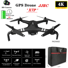 RC Drone JJRC X7P GPS Drones with 5G WiFi 4k HD Camera GPS Brushless Quadcopter Fly 25 Mins Time Helicopter Toy VS X9