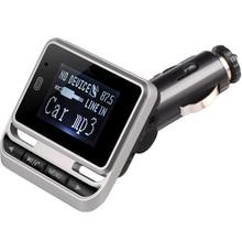 UNCOM Mp3 Player Car mp3 fm12b Bluetooth hands-free car FM transmitter Large screen display can read U disk car MP3