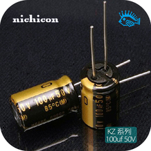 2pcs Free shipping 1000uf 50V KZ MUSE full series Nichicon Japan original audio electrolytic capacitor