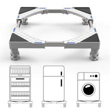 Dewel передвижная универсальная база для стиральной машины с тележками база для холодильника Подставка Кронштейн Тележка Стиральная Машина Кронштейн запчасти для стиральной машины для для холодильника