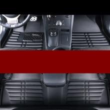 lsrtw2017 styling interior car floor mats for lexus ct ct200h 2012 2013 2014 2015 2016 2017 2018 carpet accessories rug ct200 lsrtw2017 styling interior car floor mat for lexus ct200 ct ct200h 2012 2013 2014 2015 2016 2017 2018 cover accessories ct200