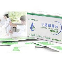 50pcs/Box Portable Alcohol Wipes Individually Wrapped for Computer Jewelry Nail