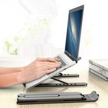 Регулируемая Складная подставка для ноутбука нескользящий Настольный