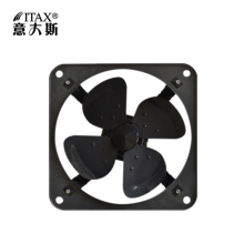 .Metal Shutter Exhaust Fan for Garage Shed Pole Barn Hydroponic Ventilation Professional Grade Products 290mm ITASFA-250